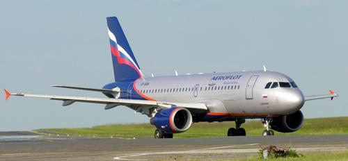Airlineportrait Aeroflot