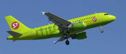 Airlineportrait S7 Airlines