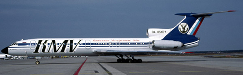 Airlineportrait KMV Airlines